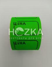 Ценник м. 3,0 * 2,0 см с рамкой 3-305 зелёный
