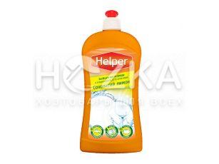 HELPER Средство для мытья посуды лимон 495 мл