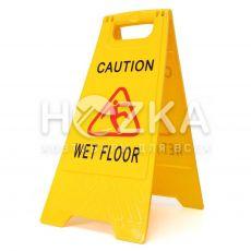 """Знак предупреждения """"Мокрый пол"""""""