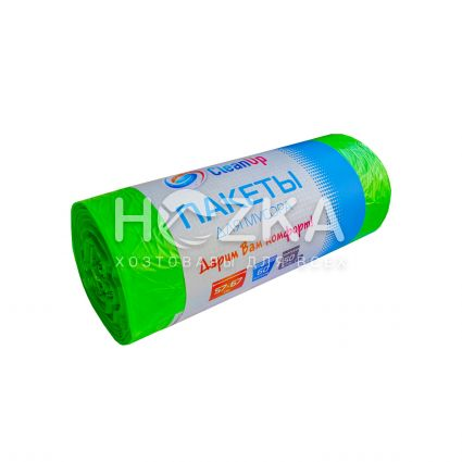 Мешки для мусора Сlean Up 60 л/50 шт зелёные - 2