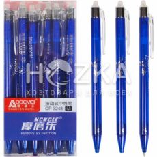 Ручка пишет стирает 3248 синяя