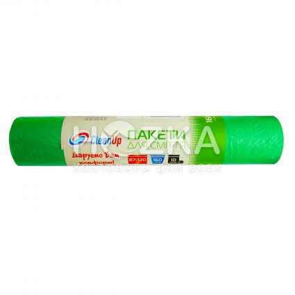 Мешки для мусора Сlean Up 160 л/10 шт зелёные - 1