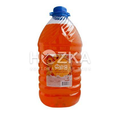 Жидкое мыло Фея PET бутылка 5 л персик - 1