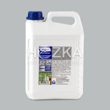 HELPER Professional Средство для удаления жировых и масляных загрязнений - 1