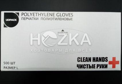 Перчатки полиэтиленовые 500 шт в карт. уп. - 3