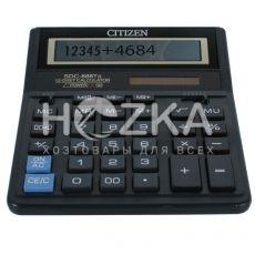 Калькулятор CITIZIEN SDC-888