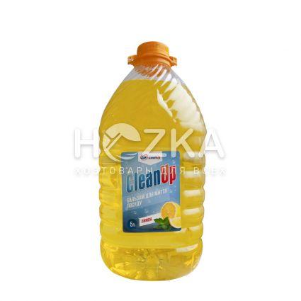 Clean Up Бальзам Лимон PET д/мытья посуды 5л - 1