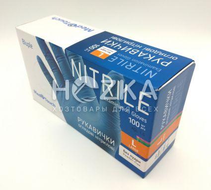 Перчатки MedTouch нитриловые синие L 100шт - 2
