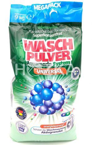 """Порошок стиральный """"WASH"""" Pulwer 9000 гр автомат - 1"""