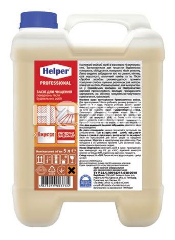 HELPER Professional Средство для чистки поверхностей после строительных работ - 1