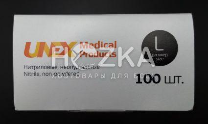 Перчатки одноразовые нитриловые чёрные L 100шт - 4