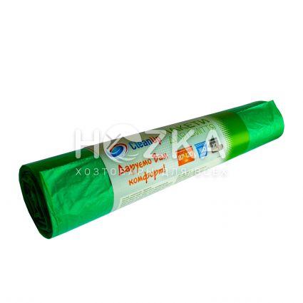 Мешки для мусора Сlean Up 160 л/10 шт зелёные - 2