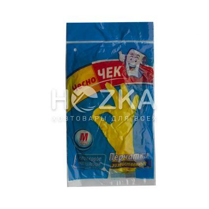 Перчатки резиновые ЧЧ ( М) - 3
