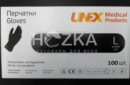 Перчатки одноразовые нитриловые чёрные L 100шт - 1