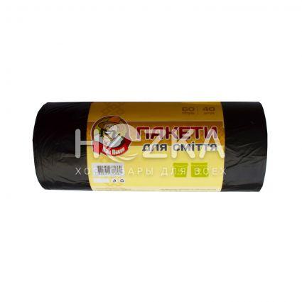 Мешки для мусора Пан Пакет 60 л/40 шт - 1