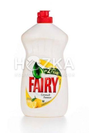 FAIRY 500 мл для мытья посуды в ассортименте - 1