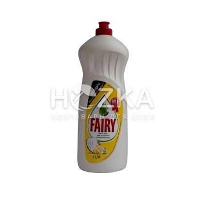 FAIRY 1л моющее средство д/посуды - 1