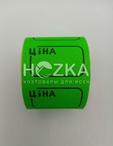 Ценник м. 3,0 * 2,0 см с рамкой 3-305 зелёный - 1