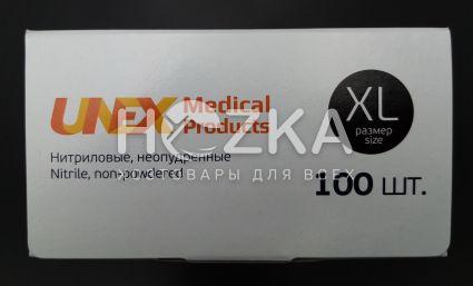 Перчатки одноразовые нитриловые чёрные XL 100шт - 5
