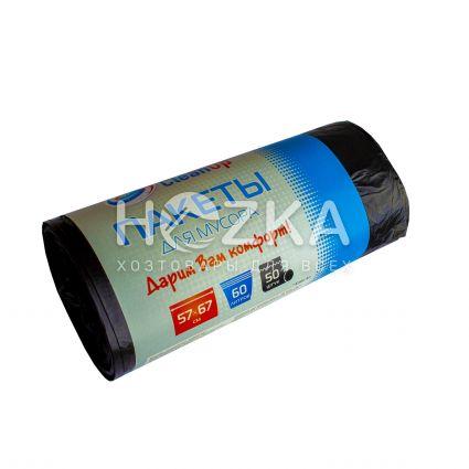 Мешки для мусора Сlean Up 60 л/50 шт - 2