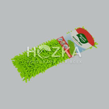 Запаска для швабры LUXE - 1
