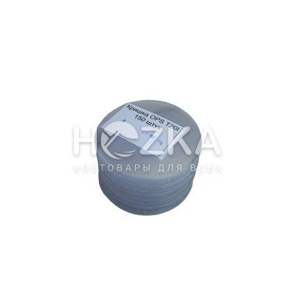 Крышка OPS T20L (150 шт/уп) - 1