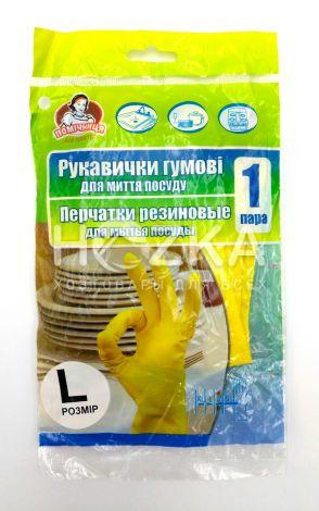 """Перчатки резиновые """"Помічниця"""" L сверхпрочные жёлтые - 1"""