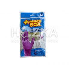 Перчатки резиновые М универсальные ФБ розовые