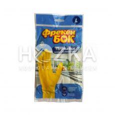 Перчатки резиновые L универсальные ФБ