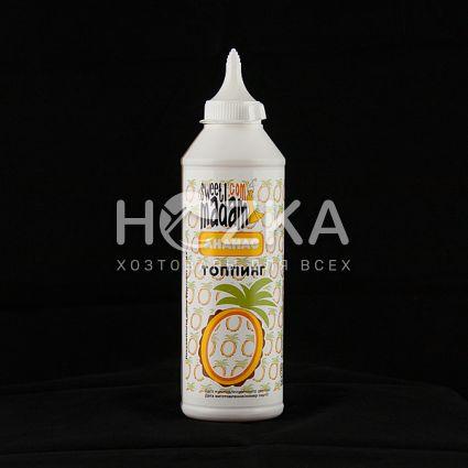 Топпинг ананас (600) - 1