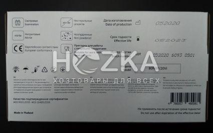 Перчатки одноразовые нитриловые чёрные L 100шт - 2