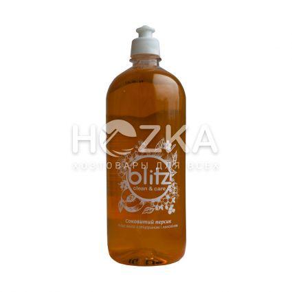 Жидкое мыло ВLITZ PET бутылка 1 л в ассортименте - 1