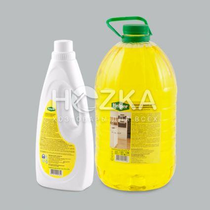 HELPER Универсальное средство для мытья поверхностей с ароматом лимона - 2