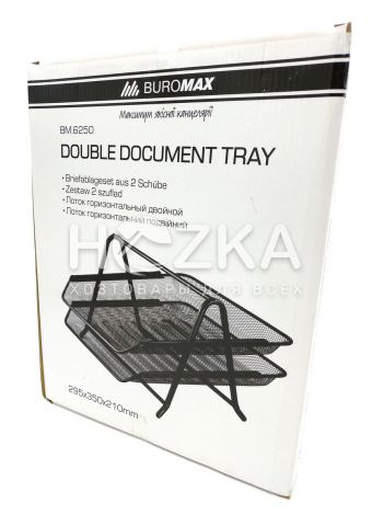 Лоток для бумаг сборный на 2 отделения серебряный металлик - 1