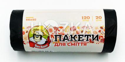 Мешки для мусора Пан Пакет 120 л/20 шт - 2