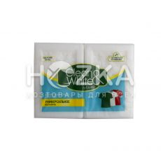 Мыло хозяйственное белое 125 г 2 шт