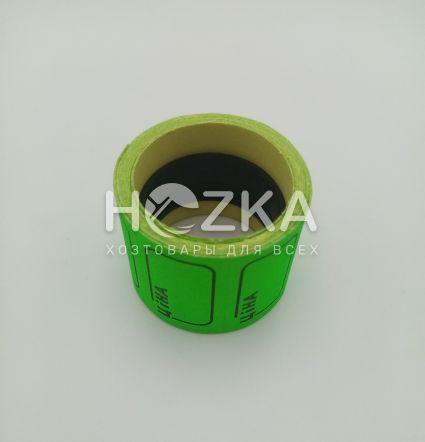 Ценник м. 3,0 * 2,0 см с рамкой 3-305 зелёный - 2