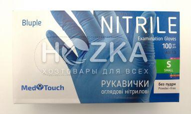 Перчатки MedTouch  нитриловые синие S 100шт