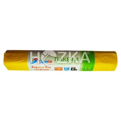 Мешки для мусора Сlean Up 160 л/10 шт жёлтые - 1