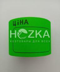 Ценник м. 3,5, * 5,0 см с рамкой 3-307 зелёный