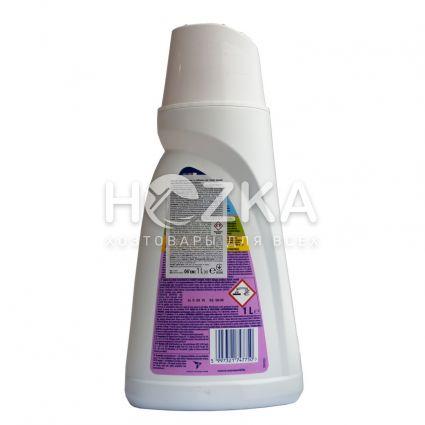 Vanish жидкость для белых тканей 1л - 2