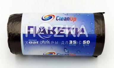 Мешки для мусора Сlean Up 35 л/50 шт чёрные