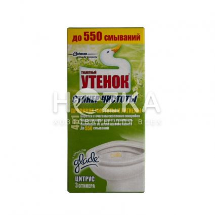 Toilet Duck Стикер чистоты д/унитаза Цитрус - 1