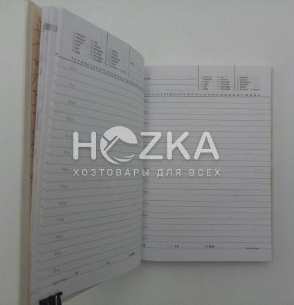 Дневник не датированный А5 кожа - 2