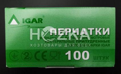 Перчатки IGAR латексные S 100 шт - 5