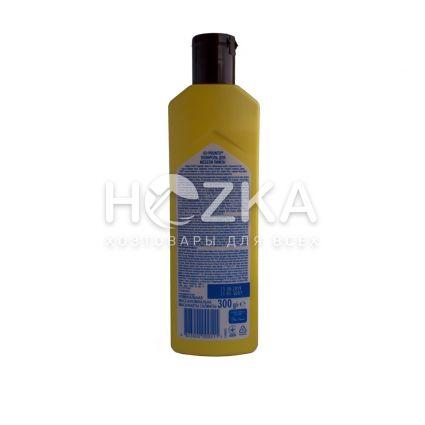 PRONTO полироль жидкое средство 300 мл - 2