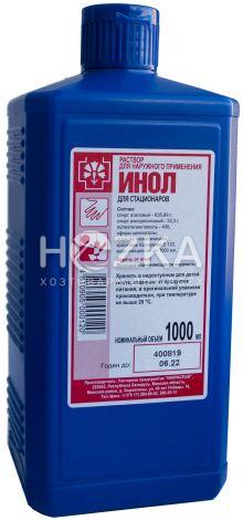 ИНОЛ дезинфектор средство для дезинфекции - 1