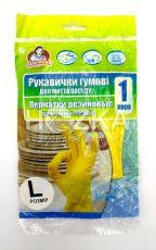 """Перчатки резиновые """"Помічниця"""" L сверхпрочные жёлтые"""