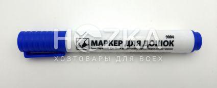 Маркер (для доски) синий С - 1