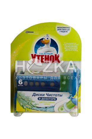 Диски для туалетов Утёнок - 1